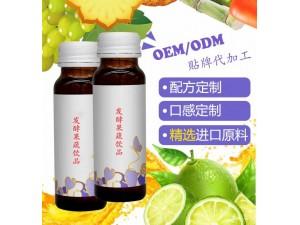 发酵果蔬饮品oem蓝莓果味酵素代加工