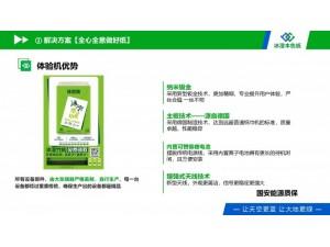 理文康蓓宝推出的自己的品牌冰澄纸巾机免费领纸巾火爆招商