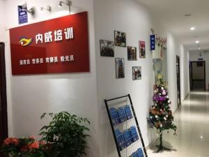 上海育婴师育婴员高级培训2019年3月2日开班