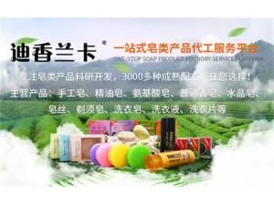 洗衣片 经销批发价格优惠 生产厂家