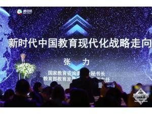 热烈祝贺西培教育获得腾讯网2018年度影响力品牌