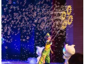 礼仪庆典魔术表演人体气球秀小丑表演