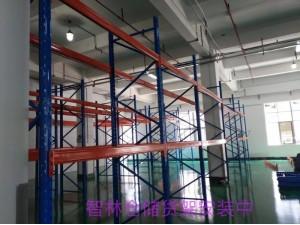 广州重型货架广州海珠区重型横梁式货架广州荔湾区重型双深位货架