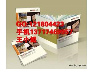 博罗县画册印刷 惠东广告画册设计 惠州企业简介制作