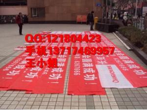 惠阳展架设计 惠城横幅制作 龙门县KT版印刷 低低价