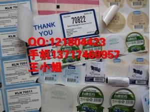 惠阳特光不干胶制作 龙门县标贴印刷 惠城标签设计0.2元
