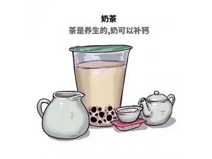如何打造一家高人气的MELUTEA蜜露茶铺奶茶品牌加盟店?
