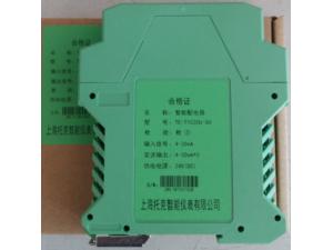 上海托克TE-T1C2C标准信号调整器