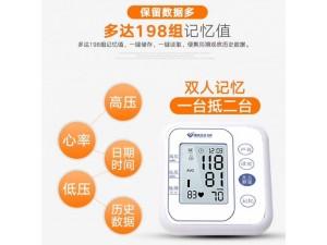昌平智能家用E伴电子血压计