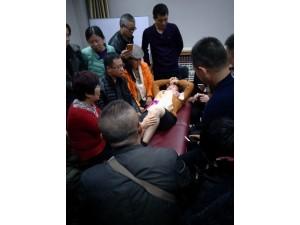 新九针疗法临床应用技术研修班