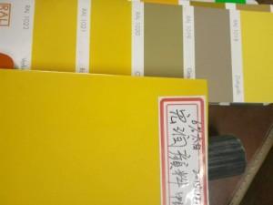 中铬黄耐高温中黄颜料