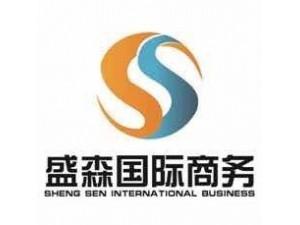 香港公司注销费用及流程