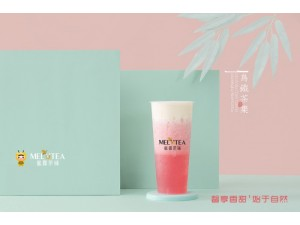 MELUTEA蜜露茶铺奶茶品牌加盟店是创业的好选择