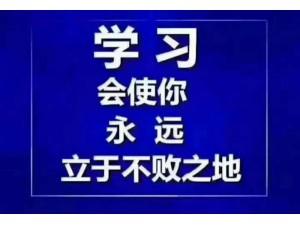 中央电中【中央广播电视中等专业学校】2019报名开始喽