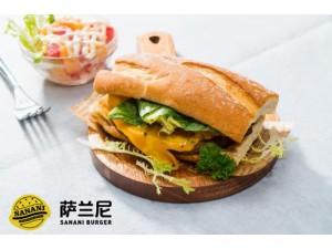 80后创业做餐饮生意怎么样 萨兰尼汉堡炸鸡上手简单