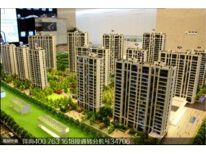 一个房地产置业顾问的忠告!进来谈谈杭州临平万城杭宁府