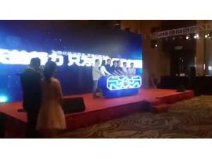 北京能源汇聚启动台