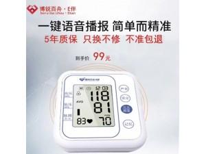 昌平县城哪家医疗器械店血压计实惠