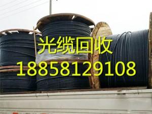 浙江嘉兴光缆回收公司188.5812.9108
