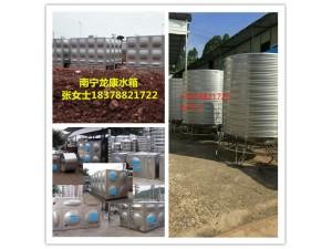 供应广西来宾不锈钢水塔厂家-南宁龙康