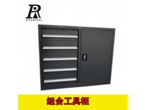 供应冷轧钢工具柜车间工业多功能组合工具柜零件柜收纳柜可定制