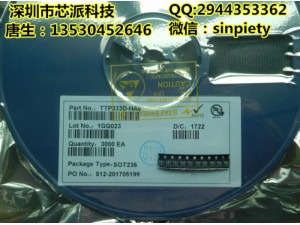 TTP233D-HA6小米智能手环专用单键触摸芯片