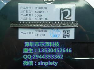 RH6016C兼容CT8223L单通道电容式触摸IC