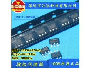 233DH触摸芯片 高灵敏度和强抗干扰能力