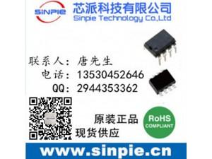 60V至80V降15V300mA高压直流电源IC