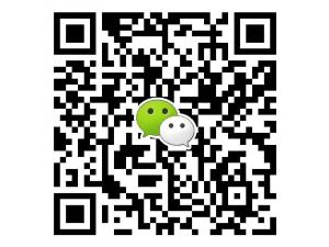 店视网电子商务诚招全国合作伙伴