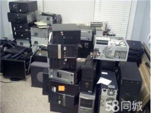 上海电脑回收 上海二手电脑回收 专业 高价 高效