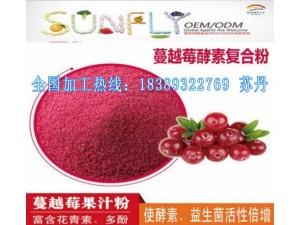 国内实力果蔬酵素压片包工包料厂家代加工生产