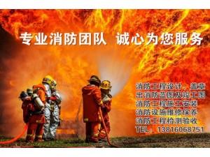 嘉定消防施工出消防蓝图,设计审核备案,竣工验收开业等业务
