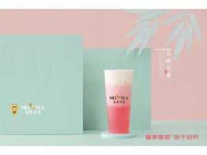 MELUTEA蜜露茶铺奶茶品牌加盟店怎么做到快速盈利的?