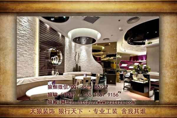 咖啡店装修设计v设施设施检核常用平面设计重点字体下载图片