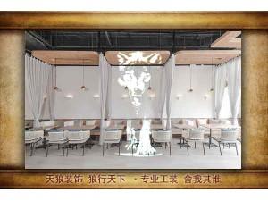 咖啡店装修设计一定注意灯光的使用