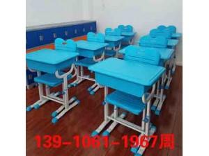 学校小学生课桌椅厂家直销学生桌儿童学习桌