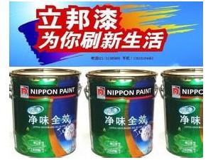 上海专业墙面刷新服务 价格合理 服务全上海