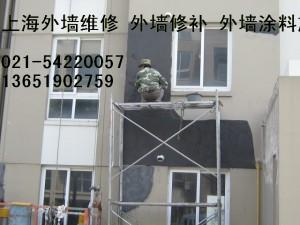 上海青浦区室内刷墙 墙面粉刷 内墙粉刷 外墙刷墙 旧墙粉刷