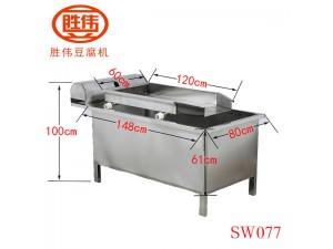 大容量黄豆自动滤水器,专业定制泡豆池