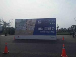 正式招商开始2019上海国际五金展CIHS