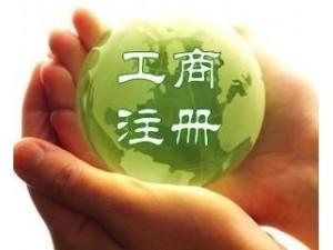 北京公司记账一般人记账只需要200元