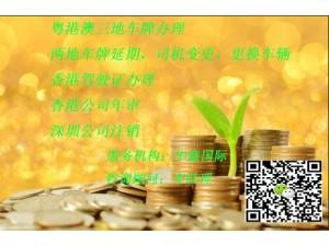 商业保理公司注册条件注册流程,深圳商业保理牌照转流程和费用
