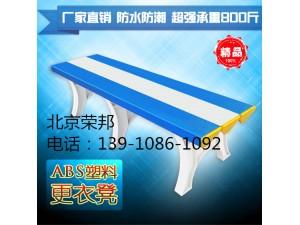 长条凳钢木长条凳换鞋凳员工休息凳子食堂