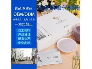 微商企业复合胶原蛋白肽代加工贴牌OEM厂家