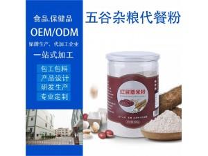 血红素铁果味固体饮料代加工OEM/ODM厂家