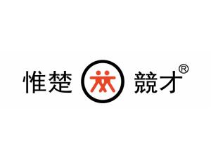长沙艺考文化课辅导班