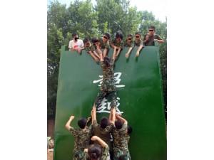 贵州云南重庆四川青少年拓展基地训练项目大全器材报价厂家直销