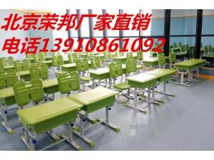 学生可调节课桌椅写字桌幼儿园学前班桌椅