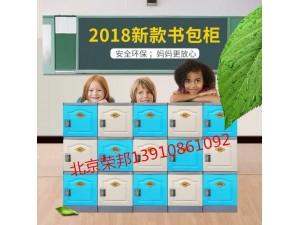 幼儿园教室柜带锁储物柜收纳柜加厚abs塑料柜
